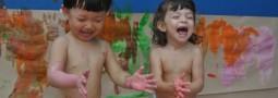 Berçário / Nursery